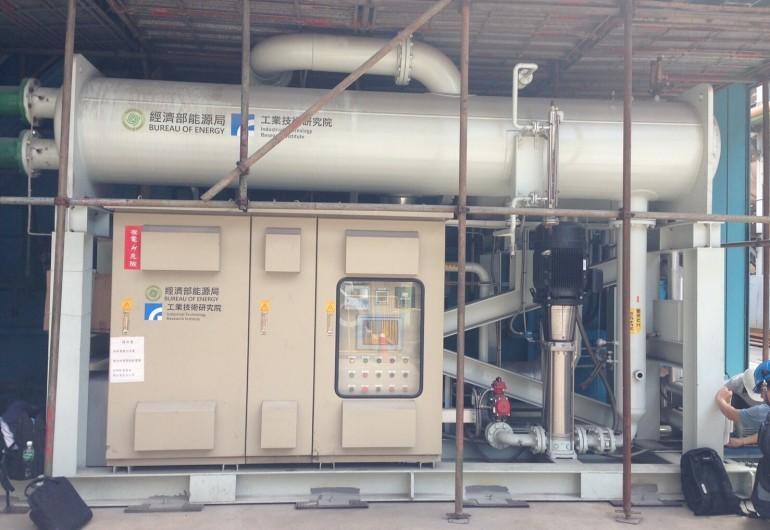 煙氣餘熱回收ORC機組  200kW - 台灣高雄